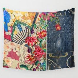 Koi no Yokan, Inevitable Love Wall Tapestry