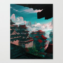A Part of the Sky Canvas Print