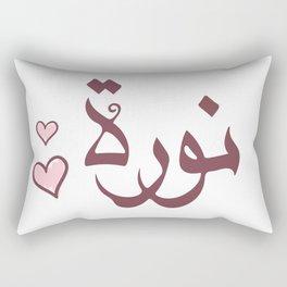 norah arabic name Rectangular Pillow