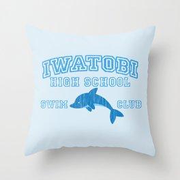 Iwatobi - Dolphin Throw Pillow