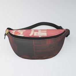 The watermelon shop Fanny Pack