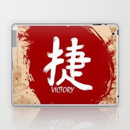 Japanese kanji - Victory Laptop & iPad Skin