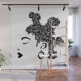 I Want You Around Wall Mural