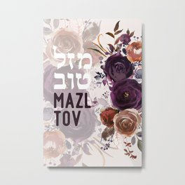 Dark Watercolor Flowers Hebrew Mazal Tov Art Metal Print