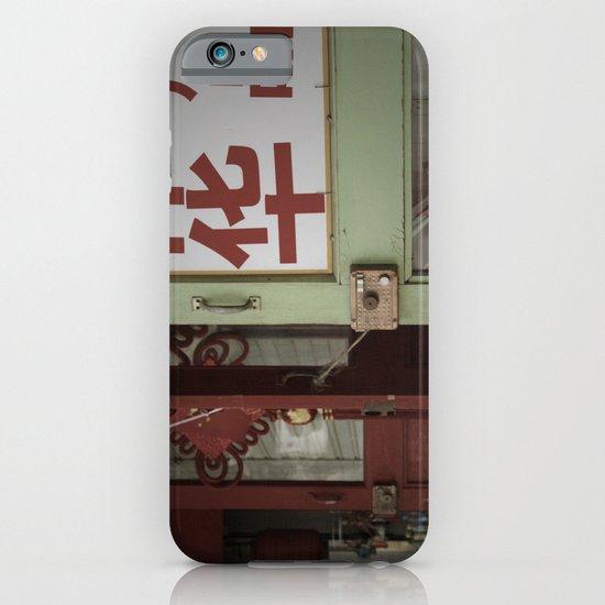 Focal Vending iPhone & iPod Case