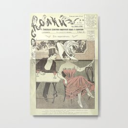 Vintage Russian Magazine Print - Oskolki / Fragments Magazine, Cover March 1911 Metal Print
