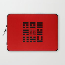 I Ching Yi jing – Symbols of Bagua Laptop Sleeve