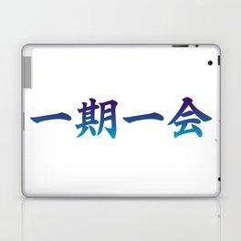 """一期一会 (Ichi Go Ichi E) """"One opportunity, one encounter"""" Laptop & iPad Skin"""