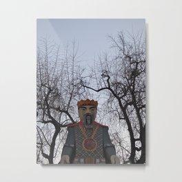 king of the prater Metal Print