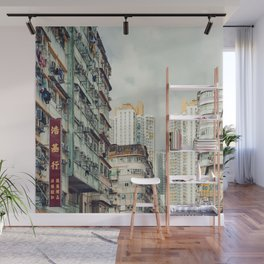 Kowloon I Wall Mural