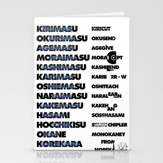 Graphic Exercise, : Japanese Indonesian English Stationery Cards