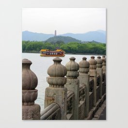 Dragon Boat to the Summer Palace Canvas Print