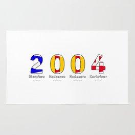 2004 - NAVY - My Year of Birth Rug