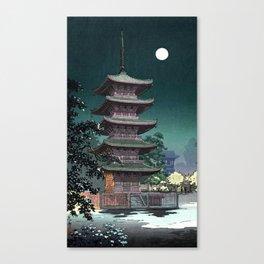 Tsuchiya Koitsu - Asakura Kinryu Zan - Japanese Vintage Woodblock Painting Canvas Print