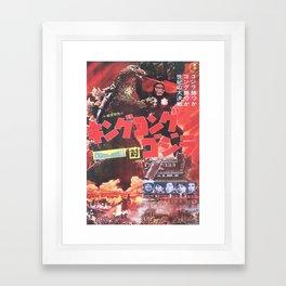 kong vs godzilla Framed Art Print