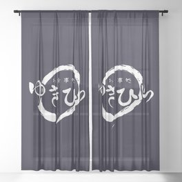 Yukihira Symbol Tee V.2 Sheer Curtain