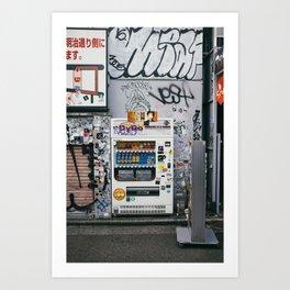 04 Art Print