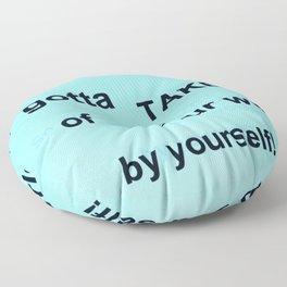 Fly:You Gotta Floor Pillow