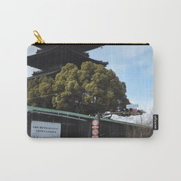 Kyoto Street Carry-All Pouch
