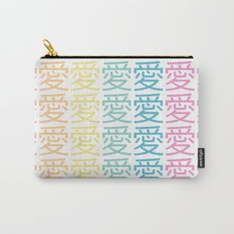 Ai - Love in Japanese - Pastell Rainbow Colors Carry-All Pouch