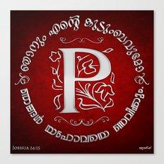 Joshua 24:15 - (Silver on Red) Monogram P Canvas Print