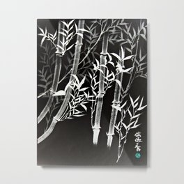 Black &White Bamboo Metal Print