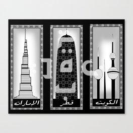 UAE Qatar Kuwait Canvas Print