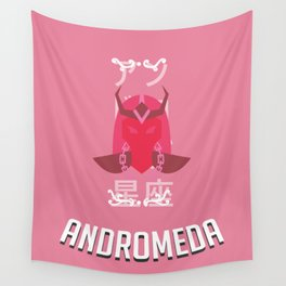 Saint of the Andromeda Wall Tapestry