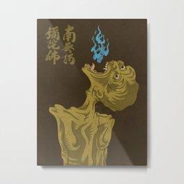 Hungry Ghost Metal Print