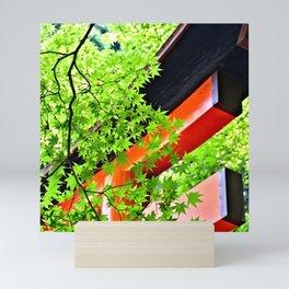 Leaf to Leave to Gate Mini Art Print