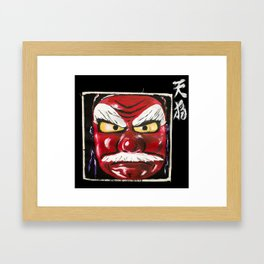 tengu Framed Art Print
