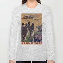 Vintage poster - Russian Propaganda Long Sleeve T-shirt