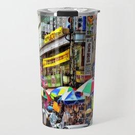 Korean Rain (Painted Version) Travel Mug