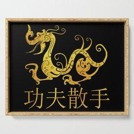 Gold Copper Dragon Kung Fu San Soo on Black Serving Tray