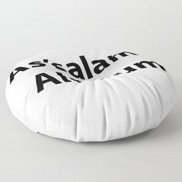 As'salamu Alaikum Floor Pillow