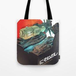 Arcadia fanart Tote Bag