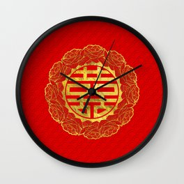 Gold Double Happiness Symbol in Peony Frame Wall Clock