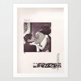 an occasional woman Art Print