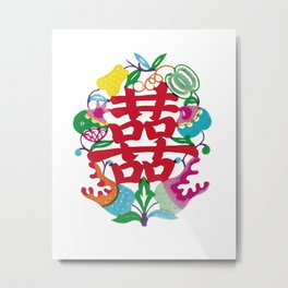 Chinese Paper Cutting Chinoiserie Watercolor Design for Wedding Metal Print
