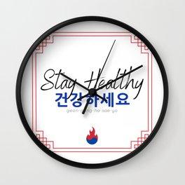 Stay Healthy (건강하세요) Wall Clock