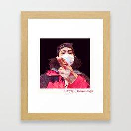 Jinmenusagi 2.0 Framed Art Print