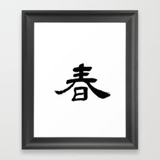 Chinese Calligraphy - SPRING Framed Art Print