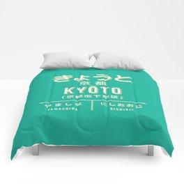 Retro Vintage Japan Train Station Sign - Kyoto Kansai Green Comforters
