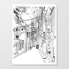 Osaka - downtown street Canvas Print