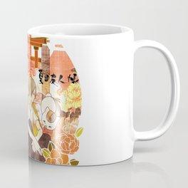 Takashi Natsume, Quiet Flowers Coffee Mug