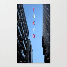 itsTokyo Canvas Print
