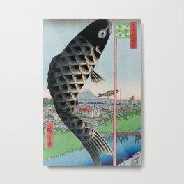 Carp Banners Vintage Ukiyo-e Japanese Art Metal Print