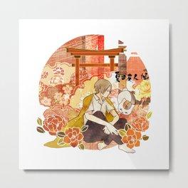 Takashi Natsume, Quiet Flowers Metal Print