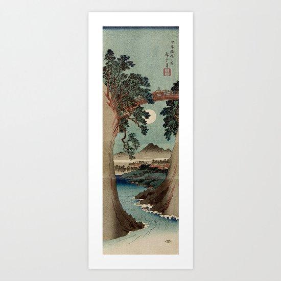 Saruhashi Bridge in Kai Province Japan Art Print