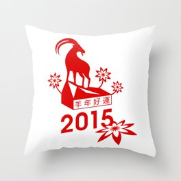 Chinese goat year 2015 Throw Pillow